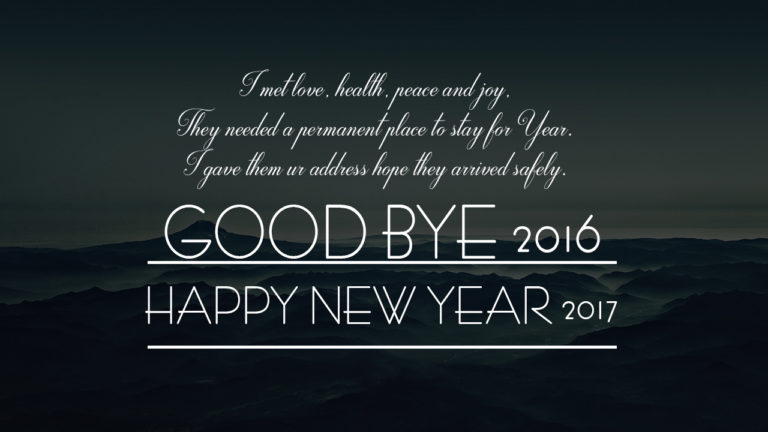 good-bye2016-images
